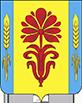 Официальный сайт администрации муниципального образования Нижнепавлушкинский сельсовет
